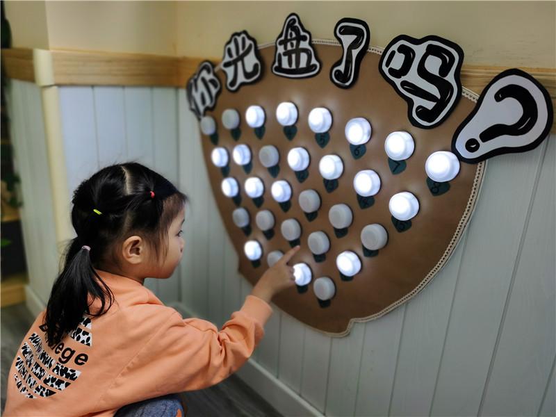 """壶山幼儿园拍了拍你:""""光盘""""请亮灯"""