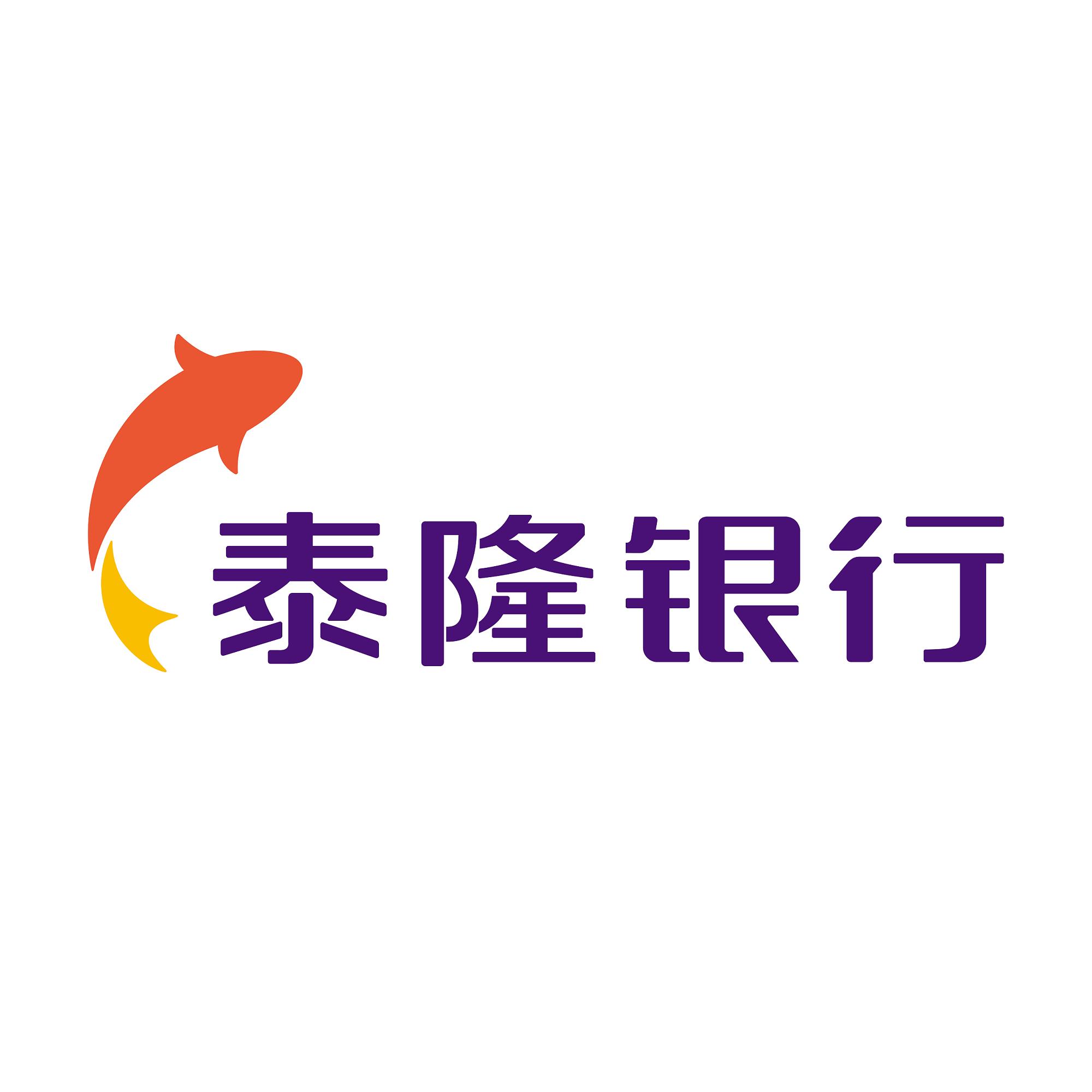 浙江泰隆商业银行股份有限公司金华分行招聘服务经理