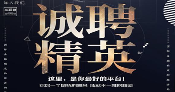 武义鸿启金属制品有限公司在武义人才市场(武义人才市场)的宣传图片