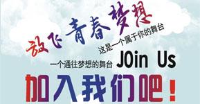 永康市明新进出口有限公司在武义人才市场(武义人才市场)的宣传图片
