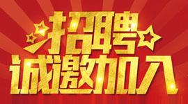 永康市江泰金属制品厂在武义人才市场(武义人才市场)的宣传图片