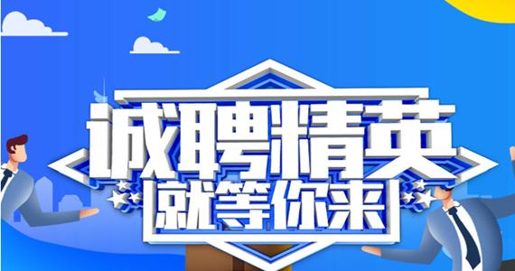 武义泽恒纺织机械有限公司在武义人才市场(武义人才市场)的宣传图片